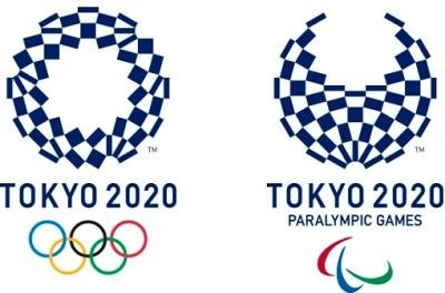 tóquio 2020 patrocínios