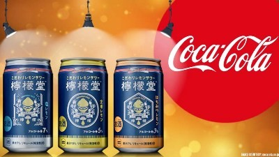 coca-cola bebida alcoólica