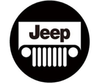 jeep propaganda