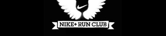 Clube de Corrida da Nike chega a São Paulo