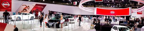 """Nissan leva """"perfume"""" ao Salão do Automóvel de São Paulo"""