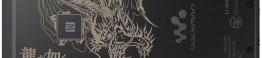 yakuza-walkman-02-23-15-2-horz_d