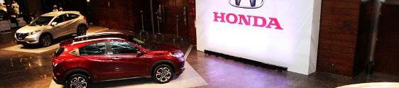 Netza promove evento de lançamento do Honda HR-V