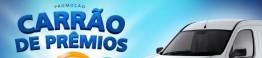 Promoção Carrão de Prêmios_d
